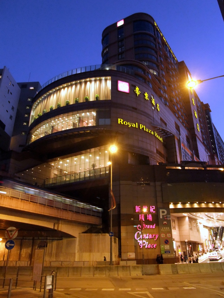 royal_plaza_hotel_hong_kong